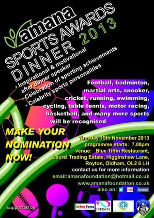 amana sports poster