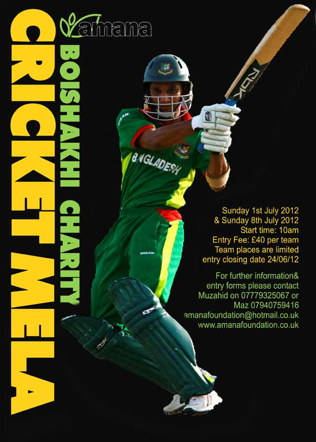 Oldham Charity Cricket Mela 2012