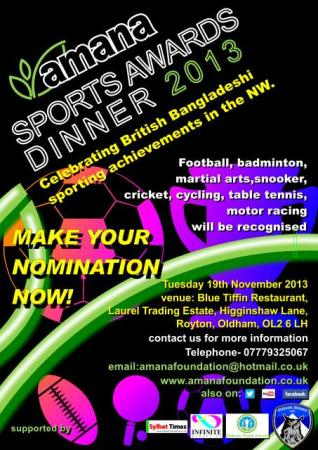 Poster for the Amana Sports Awards Dinner 2013