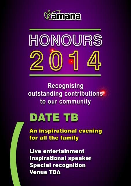 Poster for the Amana Honours 2014 preview