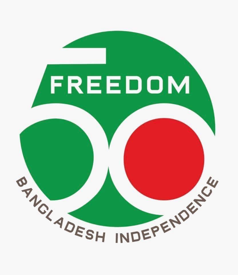 Bangladesh Freedom 50 years Poster