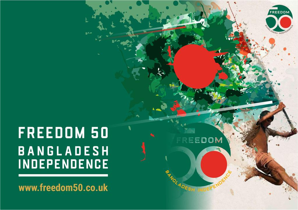 Bangladesh Independence - 50 Years