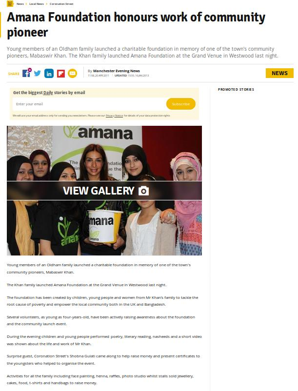 Manchester Evening News article from April 2011 at the launch of Amana Foundation